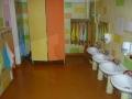 Умывальная комната, туалет