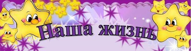 1gruppa_zvezdochki_29