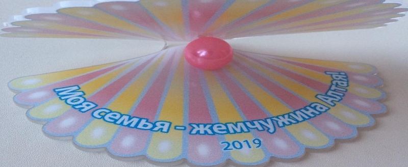 """Мы - участники краевого фестиваля """"Моя семья - жемчужина Алтая"""""""